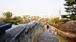 Suwon City Wall